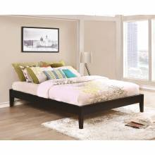 Hounslow Queen Platform Bed in Cappuccino Finish
