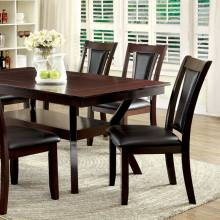 BRENT DINING TABLE DARK CHERRY