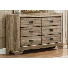 Beechnut Panel Dresser - Light Elm