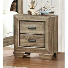 Beechnut Panel Night Stand - Light Elm