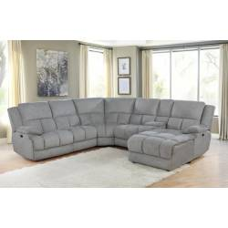 602560 6 PC MOTION SECTIONAL