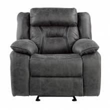 9989GY-1 Glider Reclining Chair