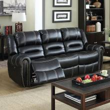 FREDERICK MOTION SOFA CM6130SF-PM