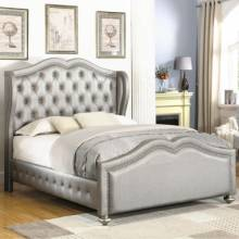 300824F Belmont Full Upholstered Bed with Tufted Wing Headboard