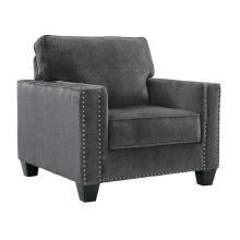 43001 Gavril Chair