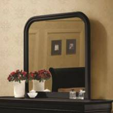 Louis Philippe Vertical Mirror 203964