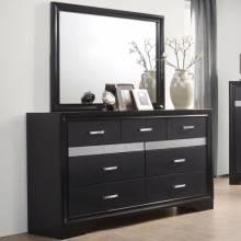 Miranda 7 Drawer Dresser & Mirror with Wood Frame 206363+206364