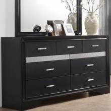 Miranda 7 Drawer Dresser with Hidden Jewelry Tray 206363
