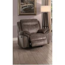 ARAM Glider Reclining Chair Brown