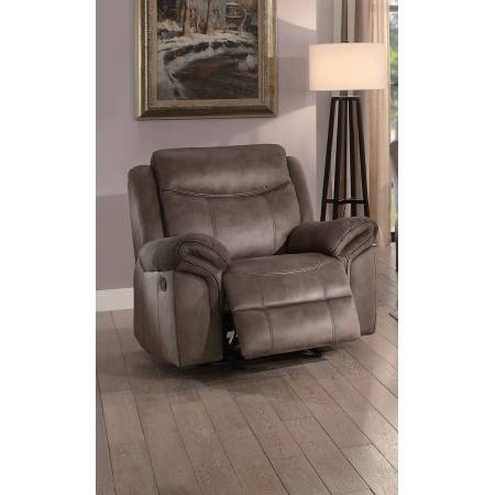 ARAM Glider Reclining Chair Dark Brown
