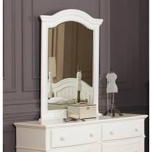 Clementine Mirror - White