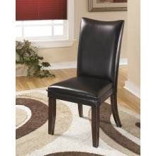 D357 Charrell Dining UPH Side Chair Black