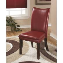 D357 Charrell Dining UPH Side Chair Red