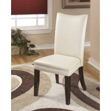 D357 Charrell Dining UPH Side Chair Ivory