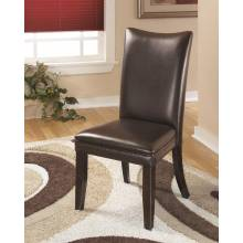 D357 Charrell Dining UPH Side Chair Medium Brown