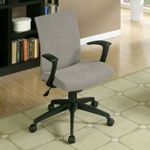 CROFTER OFFICE CHAIR GRAY FINISH
