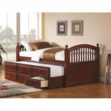 Daybeds by Coaster Captain's Daybed with Trundle and Storage Drawers