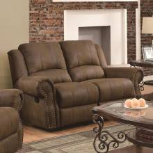 Sir Rawlinson Traditional Gliding Reclining Love Seat with Nailhead Studs