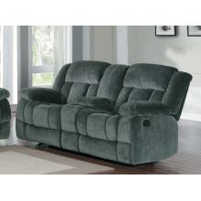 Laurelton Double Glider Reclining Love Seat with Center Console - Charcoal - Textured Plush Microfiber  9636CC-2 Homelegance